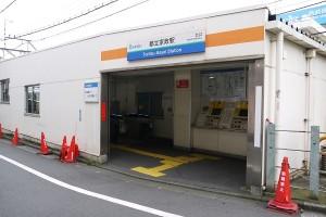 西武新宿線都立家政駅